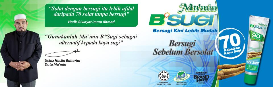 banner-b-sugi2